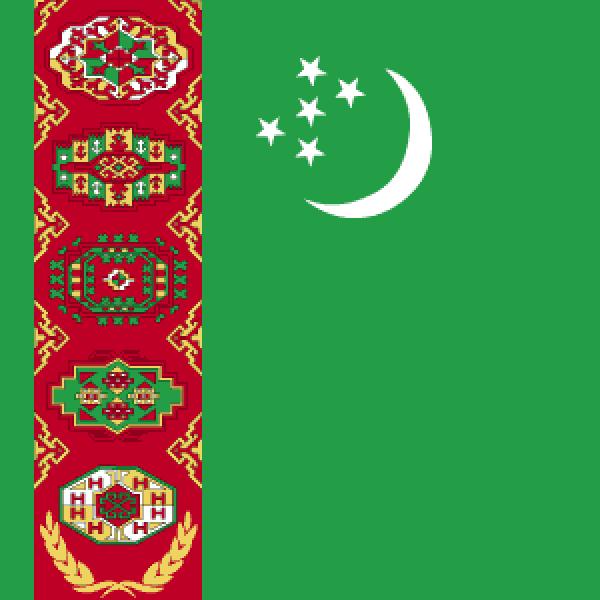 Turkmenistan ORL Society